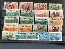 China -  used Air Mail stamps   (1930/1940)