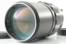 [EXC+++++] Minolta MCTele-Rokkor-QF 200mm F/3.5 Telephoto Lens from JAPAN N0698