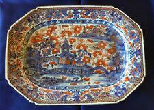 PLAT PORCELAINE CHINE XVIIIe PÉRIODE QIANLONG, 29 x 21,3 CM ANCIENT CHINA PLATE