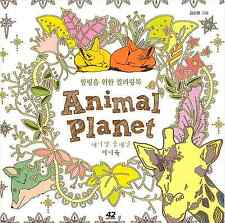 Animal Planet Mini Coloring Book Anti Stress Relieve Adult Art Therapy Illustrat