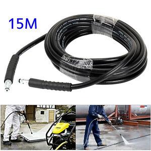UK 15M High Pressure Washer Extension Hose For Karcher K Series K2 K3 K4 K5 K7