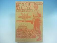 NEW Magnet Action Kamen Rider KUUGA Growing Form import JAPAN Free Shipping