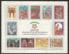 INDIA 2018 ASEAN SUMMIT 2018 (INDIAN CULTURE) SOUVENIR SHEET OF 11 STAMPS MINT