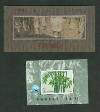 China 1993 2 Mint MNH Mini Sheets with Ovpts - Longmen Grottoes & Bamboo