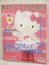 HELLO KITTY GOODS COLLECTION 3/2002 17 Catalog Art Pictorial Book Fanbook *