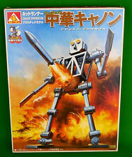 Original BOX ONLY for Chuka-Cannon rocket robot kit 2002