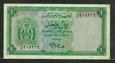 YEMEN ARAB REPUBLIC 1 rial ND (1964) P1a VF arms / minaret in Sana'a
