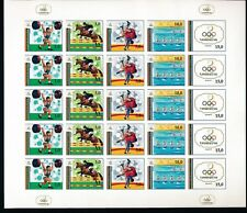"Turkmenistan ""BARCELONA SUMMER OLYMPICS #22 (1992) IMPERF SHEET""  HARD TO FIND"