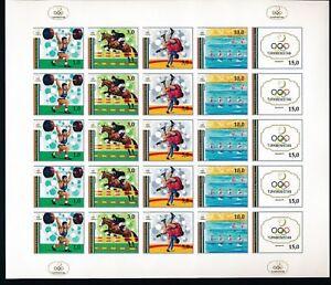 "Turkmenistan ""BARCELONA SUMMER OLYMPICS #22 (1992) IMPERF SHEET""  HARD TO FIND"