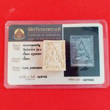 CERTIFICATE Card by Thaprachan Somdej Wat Paknam Ver.6 LP Sod Thai Amulet y 2532