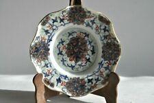 Ancienne assiette - Porcelaine de Chine - Famille rose - XIXème