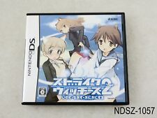 Strike Witches 2 Iyasu Naosu Nintendo DS Japanese Import NDS Japan US Seller A