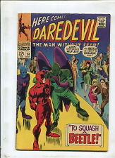 Daredevil #34 (4.0) To Squash A Beetle! 1967