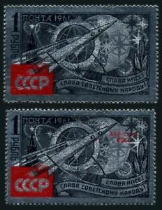 Russia 2533-2534,MNH.Michel 2540-2541. Scientific,technical achievements,1961