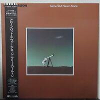 LARRY CARLTON ALON / BUT NEVER ALONE MCA P-13270 Japan OBI VINYL LP