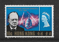 HONG KONG , 1966 , CHURCHILL , 10c STAMP , PERF , VLH