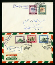 Jordan 2 Rare Early 1954 First Day Stamp Covers