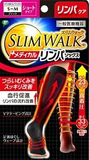 SLIM WALK (Japan) Medical Lymph Swollen-leg Care In-home Socks S-M Size