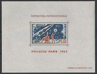"MONACO YVERT SPECIAL M/SHEET 5 "" PHILATEC EXHIBITION 1964 SPACE "" MNH XF  P002A"