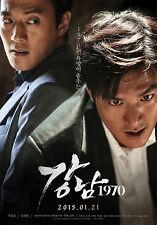 "KOREA MOVIE ""Gangnam Blues""/DVD/REGION 3/ KOREAN FILM"