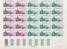 [ALAA 169] MONACO 1956 sheet color proofs Palace of Monaco imperf
