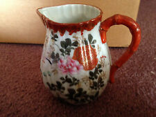 Ceramic Pitcher Oriental Style Vintage , Ribbed , 5 In