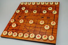 """Chinese Chess, Xingqi 13.6"""" MDF Board, BIRCH WOOD """"drum"""" chesspieces"""