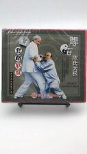 Chinese Kungfu Wushu Zun Gu Chen Style Taiji