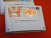 GAME/JEU SUPER FAMICOM NINTENDO NES JAPANESE SHVC A9ZJ JPN TBE JAPAN