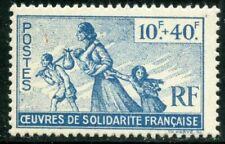 Timbres neuf avec trace de charnière avec 7 timbres