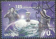 Ukraine - 125 Jahre Telefon gestempelt 2001 Mi.Nr. 429