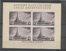 Russia 1937 40k Palace Building Mint NH Souvenir Sheet