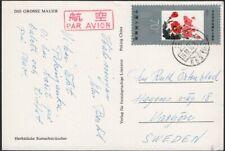 CHINA PRC, 1982. Post Card J212, Beijing - Sweden