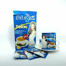 Coffee drink plus de-toxi weight loss diet slimming anti-aging instant 40 kcal