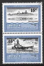 HMS HOOD (51) Admiral-Class Battlecruiser Royal Navy WWII Warship Stamps