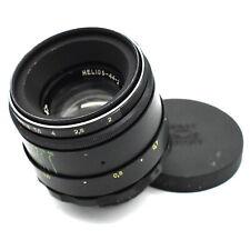 Helios-44-2 2/58mm mount M42 portrait lens USSR for Canon, Nikon, Sony #87057789