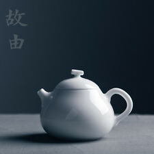 Jingdezhen Sweet Glaze Teapots White Porcelain Tea Handmade Ceramic Teapot 170ml