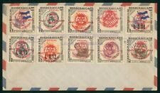 Mayfairstamps Honduras 1955 Officials Rotary International first Day Cover wwp79