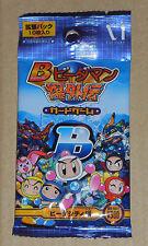 Japanese Bomberman B-Daman Bakugaiden Trading Card Booster Pack