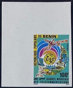 BENIN 396 Beautiful Mint NEVER Hinged IMPERF Issue Telecommunications ITU AG