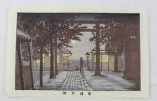 Yujima temple, moon  Japanese woodblock print Inoue Yasuji