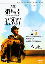 Harvey (1950) - James Stewart, Josephine Hull - DVD NEW