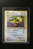 Japanese Pidgeot (018) Jungle HOLO RARE Pokemon Card LP Condition