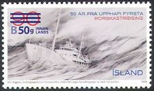 Iceland 2012 Coast Guard/Fishing/Ships/Boats/Transport/Protection  1v o/p n42383