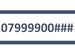 999900 O2 SIM CARD GOLD EASY PLATINUM VIP MOBILE PHONE NUMBER 07999900###