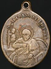 More details for s. alfonso de liguori our lady of perpetual help pray for us medal | km coins