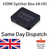 1 to 2 HDMI Splitter Box HDMI Amplifier Switcher Support - 2 UltraHD 4K displays