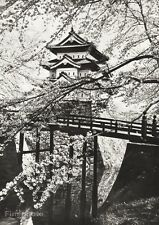 1934 Vintage JAPAN ~ Hirosaki Castle Garden Bridge Architecture 11x14 Photo Art