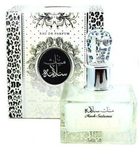 Musk Salama 100ml EDP - Lattafa Perfumes