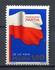 35862) POLAND 1973 MNH** Polish United Workers' Party 1v.